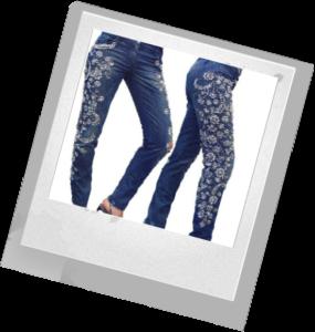 какие джинсы выбрать в 2016 году