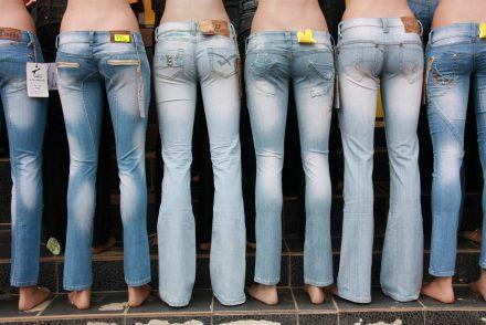 джинсовый костюм